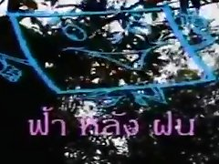 Thai cumclinic session 25 sun madar xxnx Full Movie HC uncensored