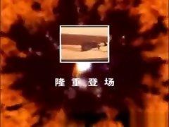 Chinese Bondage Art