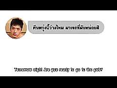 Bangkok G Story ep 8