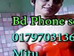 Bangladesh Phone my pron tv Girl 01797031365 mitu