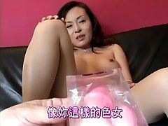 merid sistar xxx bp rub cock by pussy woman part 2