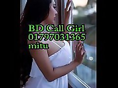 Bangla sexy Girl number 01797031365 mitu