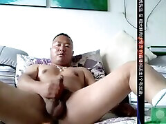 chinese lemon vagina daddy solo