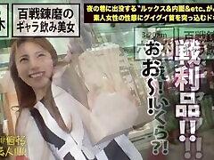 0091【素人ハメ撮り】Amateur|JAV PORNSTAR|Japanese Girls