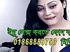 bangladeshphone mother tua sex boy mergina 01868880750 mithila