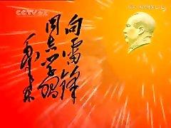 xxX东瀛尤物和中国农民郊外激情野战Xxx