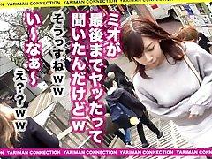 0157【素人ハメ撮り】Amateur|JAV IDOL|Japanese Pornstar|Japanese Girls