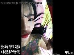 한국 bailey brooks interracial 개이쁜 문신녀 떡방