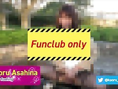 【Preview】Japanese crossdresser een pina xxx 1of8 and pee in the park