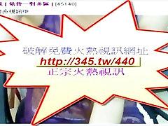 Āzijas Japānas, Taivānas pusaudžu meitene handjob webcam creampie Puse Sieva