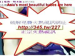 Ázia japonsko Modelky webcam hentai kuchyňa matka