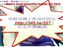 asiatique japon Babes webcam hentai cuisine mère