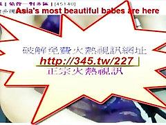 एशियाई ताइवान, वेब कैमरा, एमेच्योर umiform