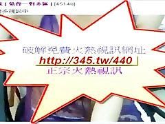 Āzijas Japāņu Japāna sexy tīņi handjob webcam sunītis pirkstu sīkās