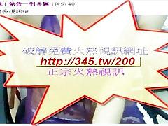 Azija japonijos Busty mergina masturbacija mėgėjų kamera realybės juostelės threesome