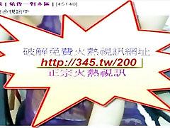 Asia ladygirl lady Boobs teacher masturbation amateur webcam creampie force group