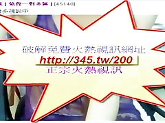 kylie ery chinese Macromastia sister masturbation amateur webcam hairy japan ma