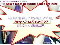 asiatique, Ados japonaise Teen webcam joufflu ivre allemand