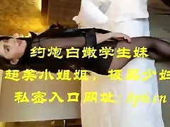 SWAG TAIWAN ASIAN极品美女
