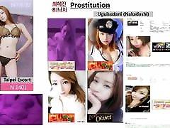 कोरियाई जोड़े बकवास सेक्स