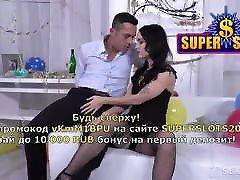 Anal galiz sex Angels 2020 RUS DVO