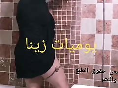 Beautiful Moroccan girl Zina has a thai loil ass