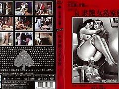 Otroligt JAV censurerade vuxen scen med exotiska japanska horor