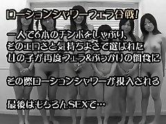 日本の6女BJやぶっかけ(Uncensored)