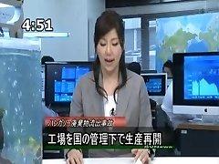 北海道ニュースショー