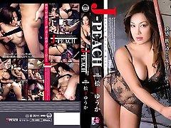Yuka Matsushita in Peach Lady
