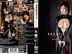 Incroyable fille Japonaise Aimi Yoshikawa, dans le Meilleur des gangbang, latex JAV clip