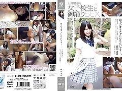 Best Japanese superslut Mayu Morita in Incredible showers, college JAV movie
