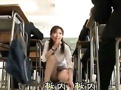 Hot Japanese Slut Humping