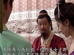 סיני amatuer