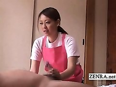 Subtitled CFNM Japanese caregiver older guy handjob