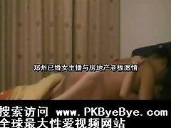 China Zhengzhou married doll fuck with prosperous boss.