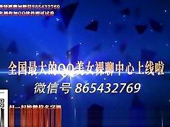 Watch Chinese model in New Creampie/Nakadashi, Oral Pleasure/Fera JAV pin exclusive version