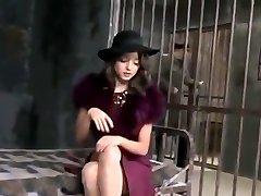 Vintage jail buttfuck