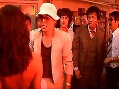 परी हिम्मत - Nami (1979)