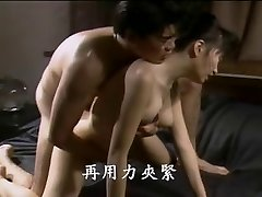 Uncensored vintage chinese video