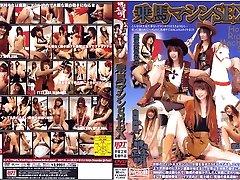 Minaki Saotome, Mirei Kinjou in Horse Machine Orgy