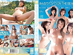 Rin Suzuka, Maria Ozawa � in Fuck-fest On The Beach Compiation