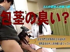 Exotic JAV censored adult scene with horny japanese girls