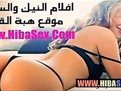 Classic Arab Hookup Horny Old Egyptian Man