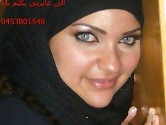 Amal Nabil âge Hbrakhitt la lake6
