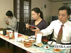 Subtitled bizarre Japanese bottomless no panties family