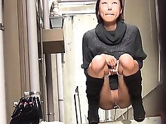 Japanischen Piss 18