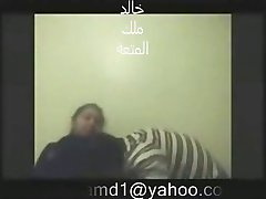 Khaled   Suad and bitch