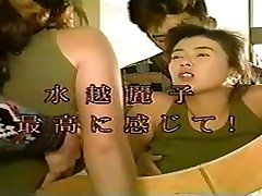 רייקו Mizukoshi - 05 סרט מלא