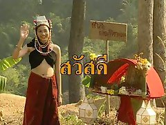 Thai Movie Title Unknown #6